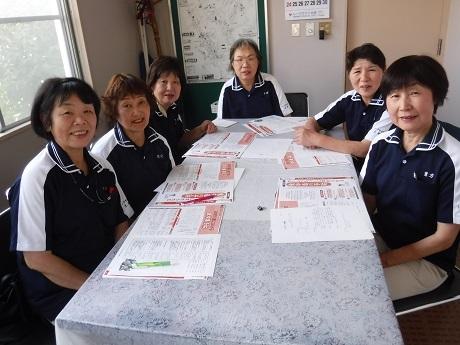 レークサイド土師訪問介護事業所